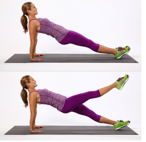 Reverse Plank w Leg Lift